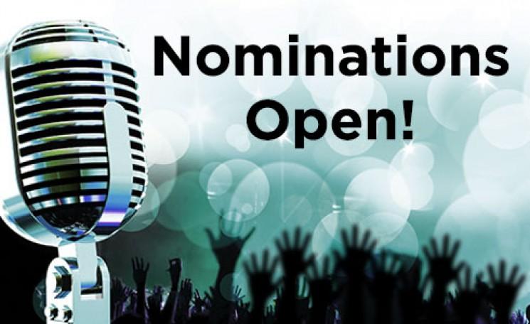 Highline College Distinguished Alumni Nominations
