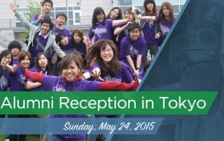Highline College Alumni Reception in Tokyo
