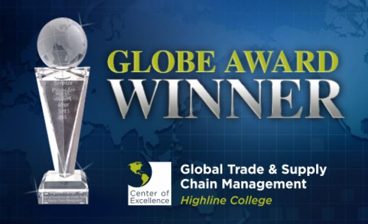 Highline College Center of Excellence Globe Award Winner