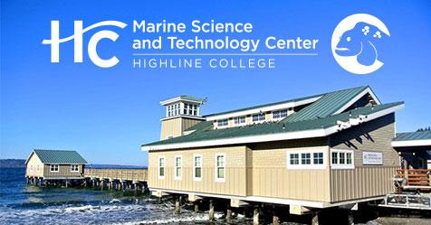 Highline College MaST Center Event