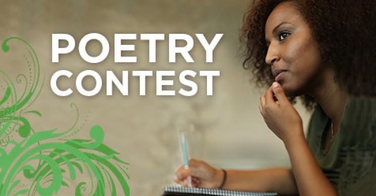 2017 Poetry Contest