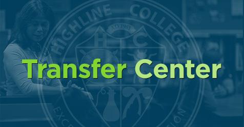 Transfer Center event listing